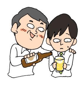 コミュ障で飲み会が苦手‼コミュ障な新入社員が会社の飲み会をうまく切り抜ける方法
